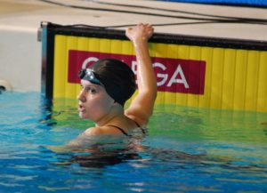 Katherine Drabot Adds 4th Event to Junior National Team Enscription
