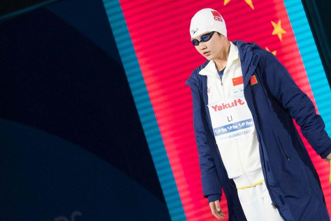 2017 Swammy Awards Asia Female Swimmer of the Year: Li Bingjie