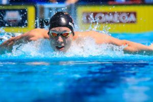 Relive Day 5 Finals From The Youth Olympic Games (Video)