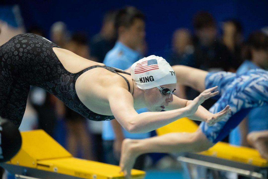 2019 FINA World Aquatics Championships: Day 7 Prelims Recap