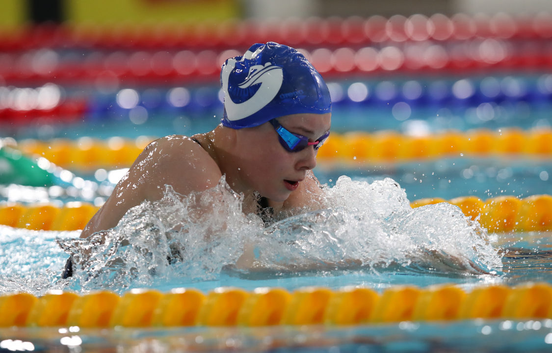 Great Britain Names Roster For European Youth Olympic Festival