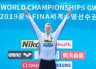 2019 FINA World Championship Gwangju courtesy of Rafael Domeyko