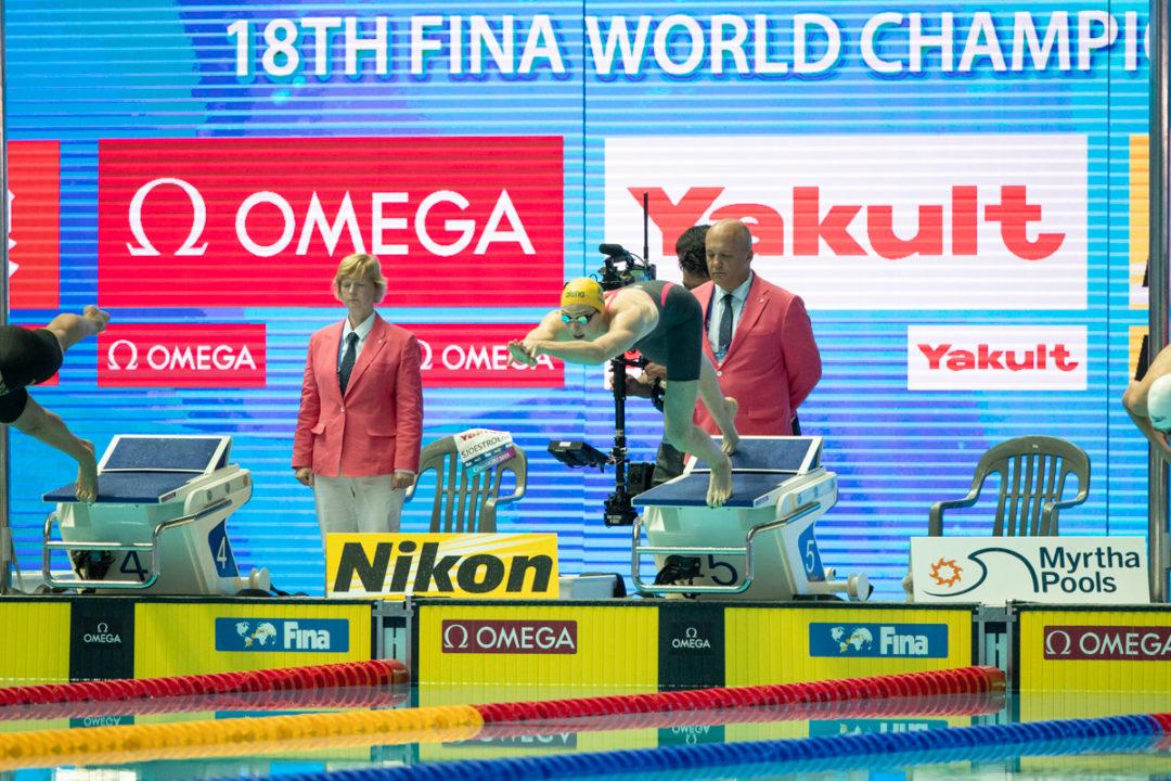 Se acabó el misterio: el Mundial de natación se aplaza para 2022