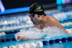 Kosuke Hagino Oro Olimpico a Rio Nei 400 Misti, Si Ritira Dal Nuoto