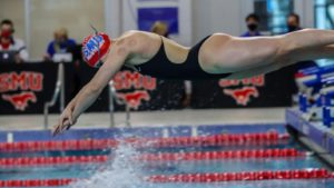 SMU Women Announce 2021-22 Newcomers