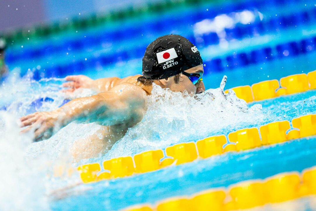 Tokyo 2020 Olympics: Day 6 Finals Live Recap