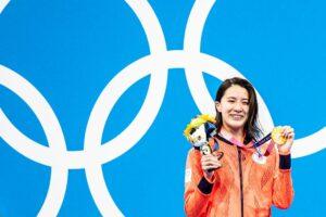 Olimpiadi Yui Ohashi Illumina La Sua Tokyo-Video Finale 400 Misti