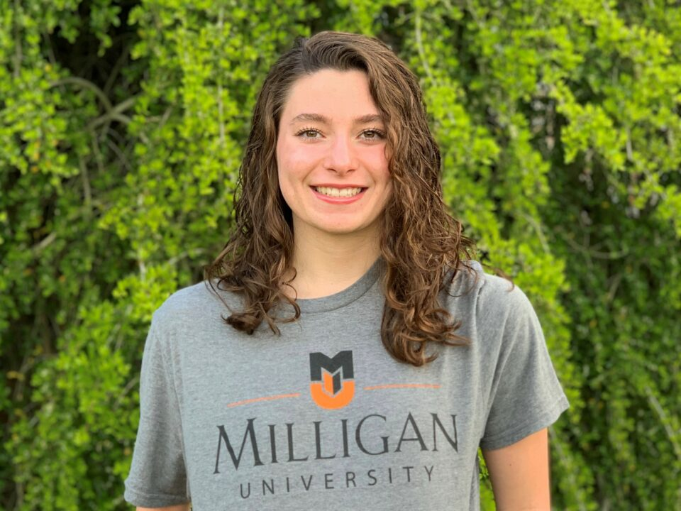 Virginia Rainer to join Milligan University (NAIA) for Fall 2022
